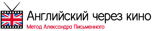 EngMovie.ru