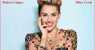 Miley Cyrus ang.
