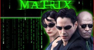 матрикс фото
