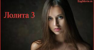 Lolita 3 foto